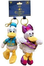 Disney Parks Shanghai Grand Opening Donald Duck And Daisy Duck Plush Stu... - $29.65