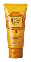 Rosette cleansing pasta horse oil luster skin 120g