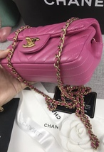 AUTHENTIC CHANEL PINK CHEVRON LAMBSKIN MINI RECTANGULAR FLAP BAG GHW image 4