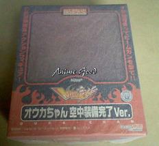 Nitro Wars: Ouka Chan Nendoroid (Wonder Fest 2007 Exclusive) Action Figure NEW! - $104.99