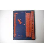 Harris County Junior High, Hamilton, Ga. 1976 Yearbook Flight of the Hawk - $14.00