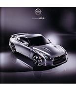 2009 Nissan GT-R sales brochure catalog 09 US Skyline - $15.00