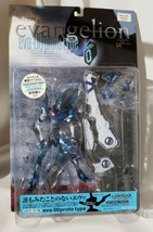 Neon Genesis Evangelion Eva 00 Prototype LIMITED Metallic Blue Repaint Kaiyodo - $79.19