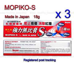 3 x MUHI MOPIKO-S Ointment itch relief cream 18g Japan Made Free Post tr... - $20.90