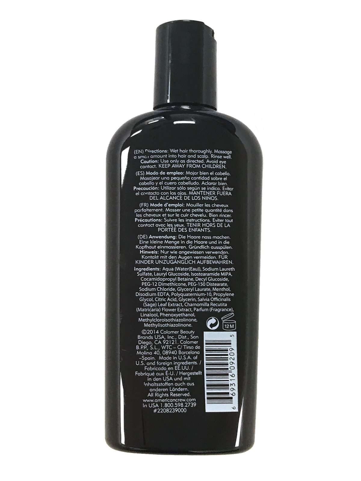 Americancrew shampoo2095  1