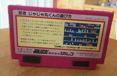 Ninja JaJa Maru-Kun Nintendo Famicom Video Game Cartridge Japan Import US Seller