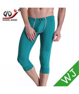 Men's Underwear, High Quality cotton lounge joggers - $39.99