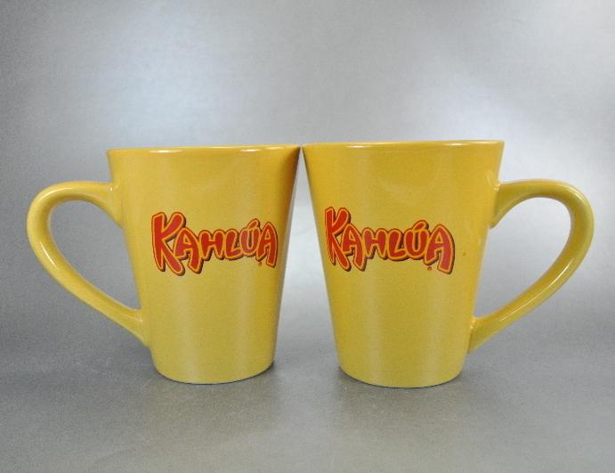 Kahlua ylw cups gallery