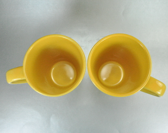 Kahlua Yellow 12 Ounce Pair Coffee Mug Cups