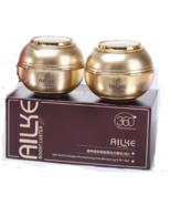 Ailke 24k Gold Collagen 360 Boost Luster Revitalizing Cream Anti Aging D... - $29.99