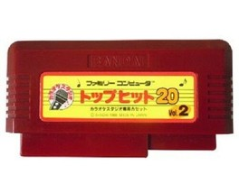 Karaoke Studio Only Cassette Top Hit 20 Vol.2 Nintendo Famicom Ultra Rare!! - $940.50