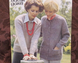 Vintage KNITTING Patterns LADIES Pullover SWEATER and CARDIGAN Size 34 - 40 Bust - $4.95