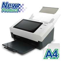 "Avision AN240W Color Duplex 40ppm/80ipm CCD 600dpi Network Scanner 9.5"" ... - $999.00"