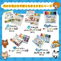 Sakura Color Products Corporation Crayon Water Served 12 Color WYL 12 - $11.00