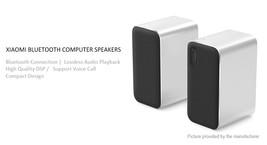 HiFi Speaker Xiaomi XMYX04YM Bluetooth V4.2  - $181.52 CAD