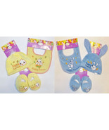 Easter Infants 3pc Hat, Bootie & Bib Sets Blue or Yellow One Size Fits M... - $12.99