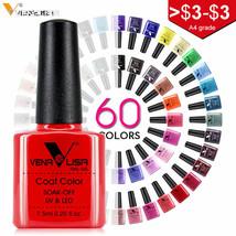 New Free Shipping Nail Art Design Manicure Venalisa 60Color 7.5Ml Soak Off - $11.08