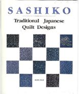 Sashiko Traditional Japanese Quilt Designs Folk... - $11.93