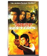 GEN-Y COPS (vhs) young rebellious elite team retrieve stolen attack robot - $5.49