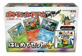 Pokemon Card Game BW for the first time set + (plus) - $34.98