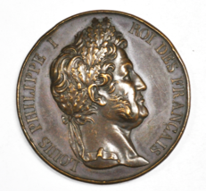 1859 A France Depaulis Exposition Products of Industry Bronze Medal 56mm - $98.99