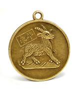 "YEAR of the RAM GOOD LUCK CHARM 1"" Goat Chinese Zodiac Horoscope Feng Sh... - $6.95"