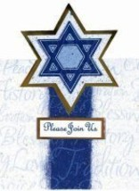 Judaic Traditions Invitations Package of 8 - $7.83
