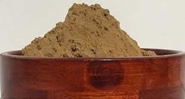 African Mango Seed Extract Powder 10:1 Irvingia Gabonensis 1 oz Bag - $7.91