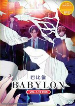 Babylon DVD 1-12 End ship out from USA