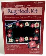 "Rug Hook Kit Rose Garden Caron 18"" x 27"" Flowers Floral Art #HR0009 - $36.62"