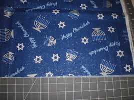 Happy Chanukah Silver Metallic Glitter Star of David Menorah Fabric Trad... - $19.95