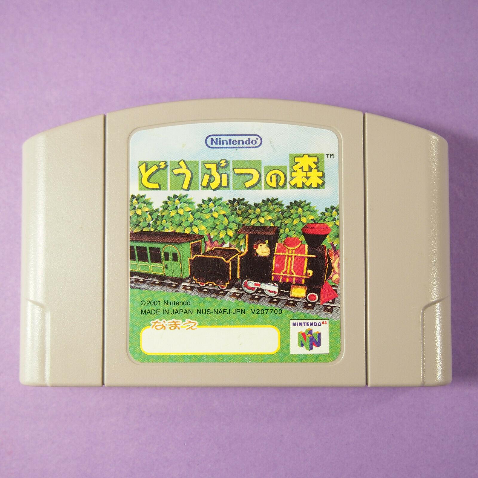 Animal Crossing / Doubutsu no Mori (Nintendo 64 N64, 2001) Japan Import