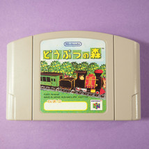 Animal Crossing / Doubutsu no Mori (Nintendo 64 N64, 2001) Japan Import - $20.23
