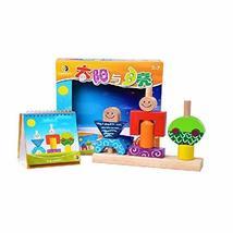PANDA SUPERSTORE 10 Pcs Early Educational Plastic Sun&Moon Puzzle Toy Funny Logi