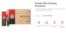KGC Cheong Kwan Jang Korean Red Ginseng Extract Everytime 30 / 50 / 60 Sticks image 4