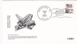 SHUTTLE FLIGHT #15 MEMBER ADDED MAILERS POSTMARK HOUSTON TX 11/9/1984 SCCS - ₹143.89 INR