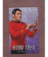 Dave & Busters Star Trek TOS Limited Edition SCOTTY - $3.99