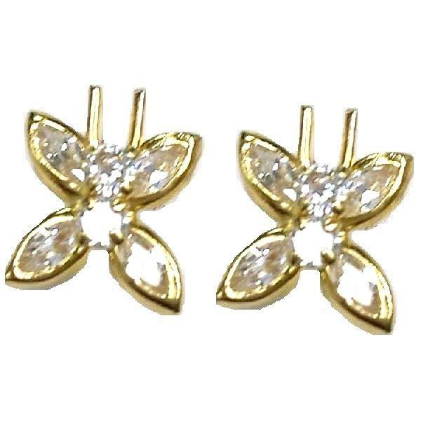 14K Gold Butterfly Screw Back Earrings On Sale - $56.06