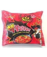 1, 2, 5 packs Samyang 2X Spicy Hot Chicken Korean Fire Ramen Noodle Chal... - $5.91+