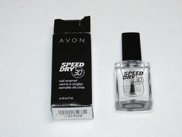 Avon Vitesse Sec + Vernis à Ongles Transparent D708 12 ML 0.4 Fl oz à Mani Pedi - $10.61