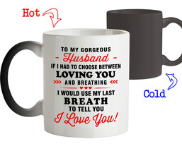 Coffee Mug Birthday Gift for Husband I'd use my Last Breath to tell I Lo... - $18.95+