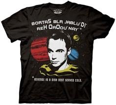 The Big Bang Theory TV Series Klingon Revenge Quote T-Shirt, Size XXL NE... - $21.28
