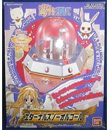 Bandai Looking For The Full Moon Eternal Snow Music Box Character Goods - $5,503.08