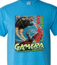 Gamera The Giant Monster T Shirt retro Japanese science fiction film graphic tee image 2