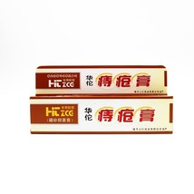 100% Original Vietnam New Hemorrhoids Ointment Chinese Cream Painkiller ... - $3.60