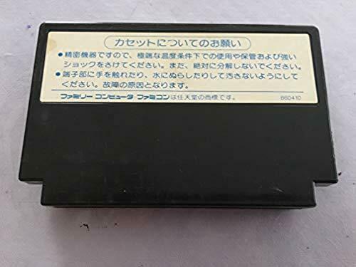 Makaimura Ghosts'n Goblins NES Famicom Nintendo Capcom image 3