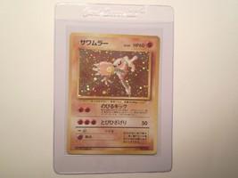 Pokemon Card - Japanese Hitmonlee - (#106) Fossil Set Rare Holo ***NM-MI... - $4.99