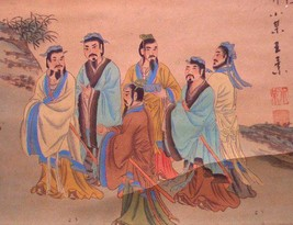 Wang Su (1794 -1877)  Chinese Scroll Painting        - $1,250.00