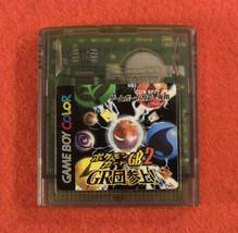Pokemon Card GB 2 (Nintendo Game Boy Color GBC, 2001) Japan Import - $44.83