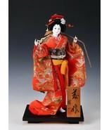 Japanese Vintage Geisha Doll -Sakurayama Doll- Tiny Size Doll - $87.32